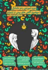 گفتگو با حجت الاسلام حسین میرزایی موسس و رئیس مجموعه انشاء